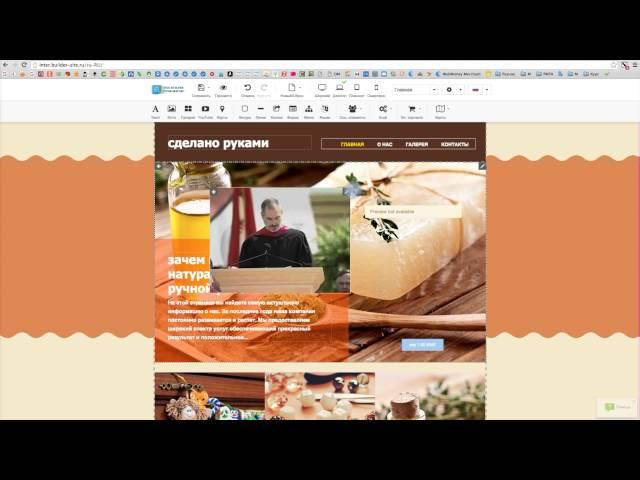 Бизнес на автоматическом создании сайтов + конструктор