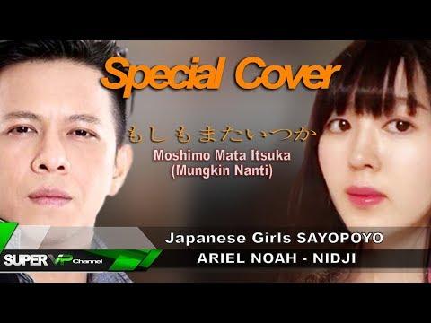 JAPANESE GIRL FEAT ARIEL もしもまたいつか Moshimo Mata Itsuka | Lirik Dan Terjemahan Indonesia