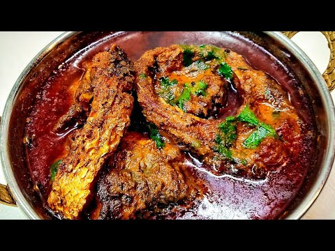 रोहू मछली बनाने का सही तरीका/fish Curry/machli/machchi/fish/Rohu/non Veg/rohu Machli Kaise Banayen