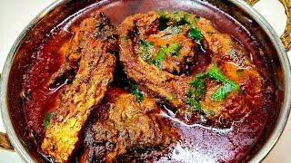 इसे खाकर सर्दी में गर्मी लाएं रोहू मछली आज ही बनाएं/fish curry/machli/machchi/fish/Rohu/non veg/फिश