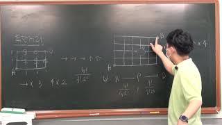 개념유형 확률과통계 p19 필수9