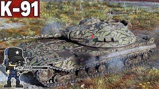 ŚWIETNE DZIAŁO - K-91 - World of Tanks