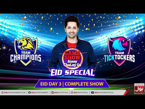 Game Show Aisay Chalay Ga Eid Special | Eid 3rd Day | Danish Taimoor Show | Champions Vs TickTockers