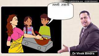 How to Find Your Passion । Dr. Vivek Bindra | YouTube | Top Trending Information