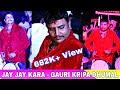 Bahubali2 Song By Gauri Kripa Dhumal Durg In दुर्गा विसर्जन 2017