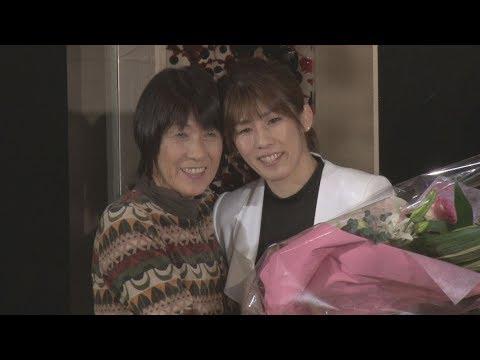 全てやり尽くした 吉田さん引退会見ノーカット版