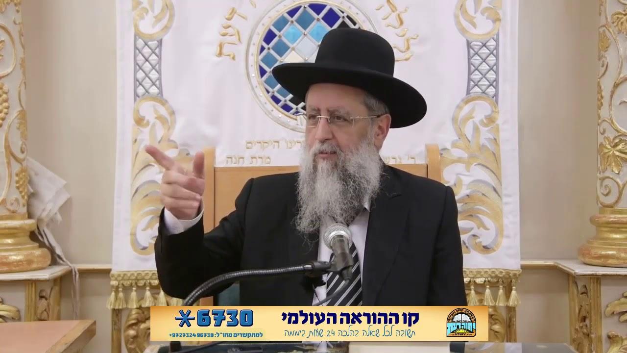 """הרב דוד יוסף - כיצד המהר""""ם שיק הפך גדול בתורה"""