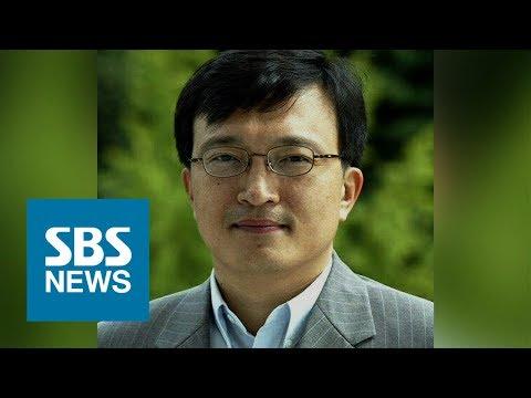 청와대 대변인에 김의겸 전 한겨레 기자…견해는? / SBS / 주영진의 뉴스브리핑