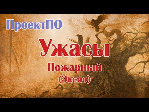 online til 2012