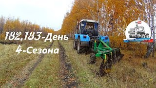 Скучно в поле одному на пахоте зяби. ХТЗ-17221 с ПШК-5. (182,183-День 4-Сезона)