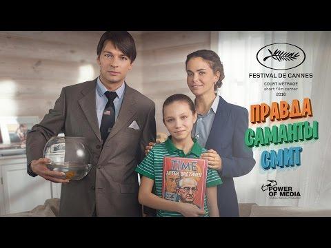 Видео Смотреть фильм школьница бесплатно онлайн