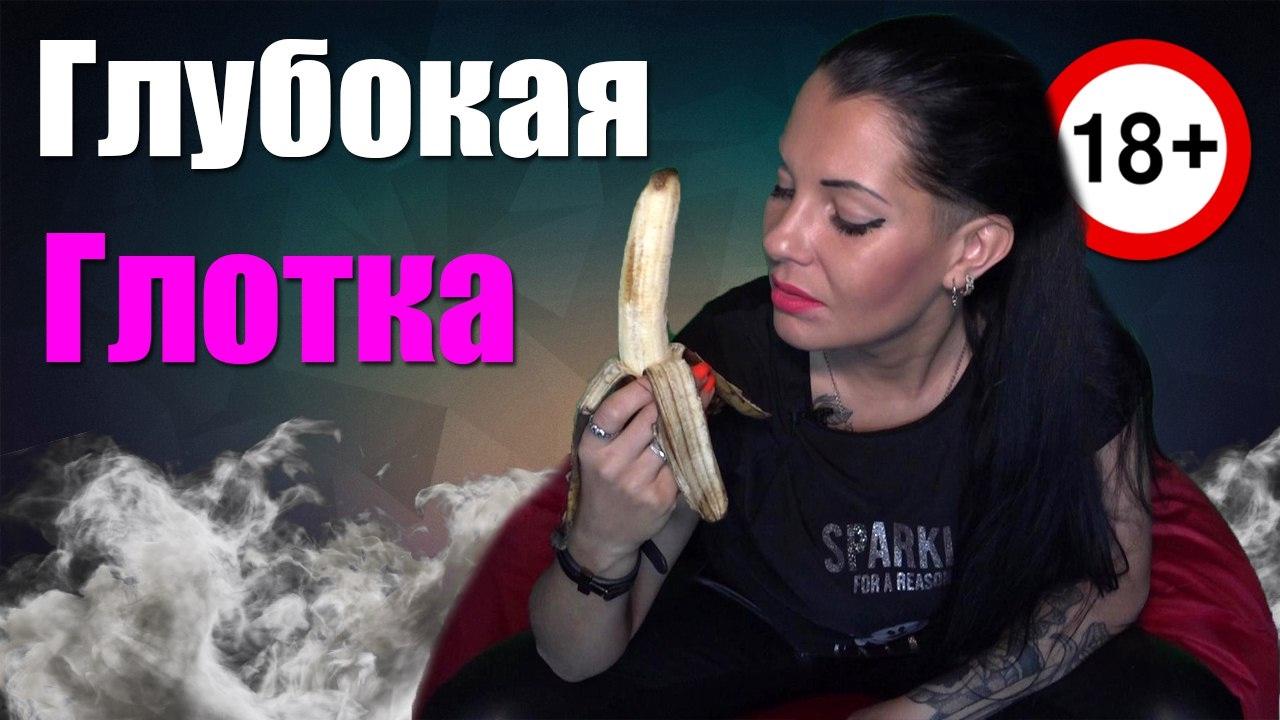 sosalka-yaytsa-i-huy