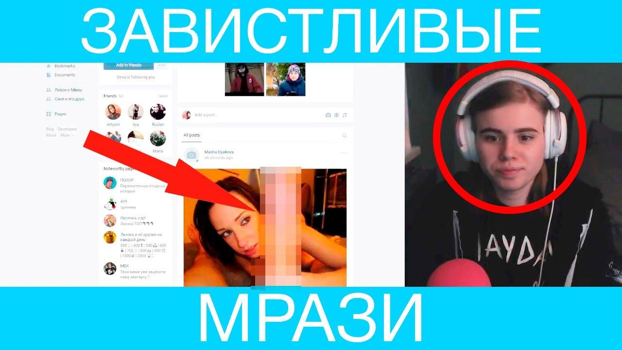 Член пипенция youtube