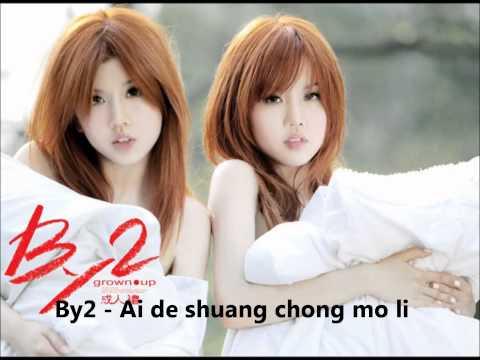 By2 Ai De Shuang Chong Mo Li 愛的雙重魔力 Lyrics In Description Box