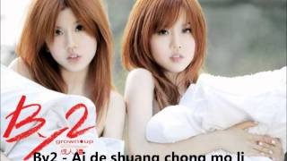 By2 - Ai de shuang chong mo li 愛的雙重魔力 (Lyrics in Description box)