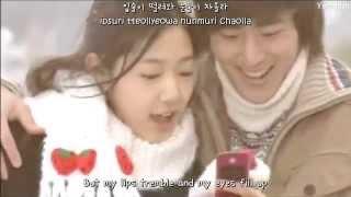 Shin Seung Hoon - What Should I Do MV (Tree of Heaven OST) [ENGSUB + Romanization + Hang