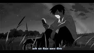 Purono Kahini - Golpo