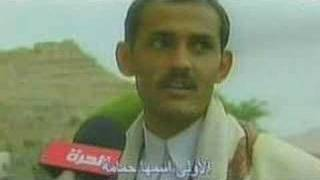 jews in Yemen Rayda