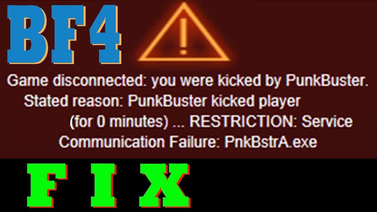 Punkbuster exe скачать