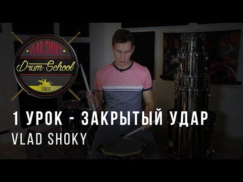 Музыкальная школа Виртуозы в Санкт Петербурге