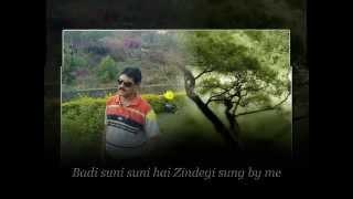 Badi suni suni hai Zindegi from film MILI karaoke by Cma