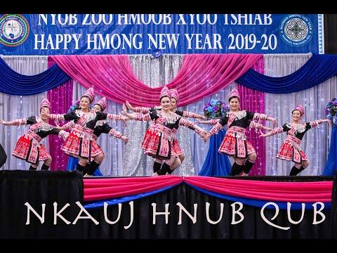 Madison Hmong New Year 2019-2020 Dance Round 1 - Nkauj Hnub Qub
