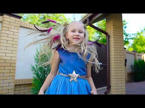 АЛИСА - песня ВОЛШЕБНАЯ СТРАНА ! Про игрушки