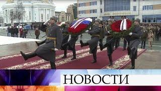 В России сегодня отмечают День Героев Отечества.