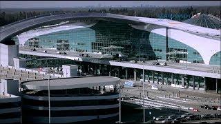 Аэропорт, в котором можно жить
