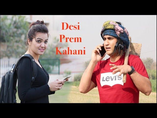 desi-prem-kahani-valentines-s-day-special-lalit-shokeen-films