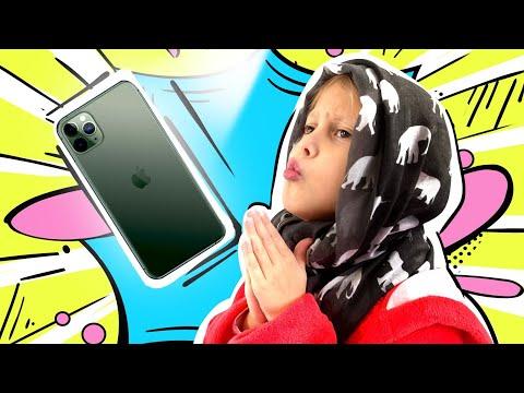 Новый Айфон 11! Неужели Несовременная Бабушка Амельки купили новый гаджет?