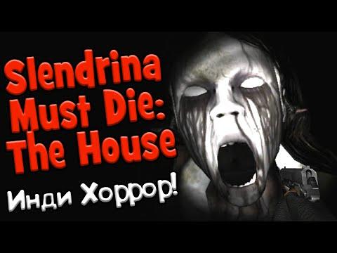 Инди Хоррор! Slendrina Must Die: The House!