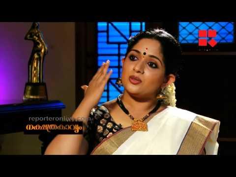 Kavyamadhavan Exclusive Interview- Reporter TV part 2