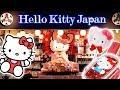 Hello Kitty Shop in Haneda Airport! | ★ HIGHLIGHTS ★ Princess in Japan