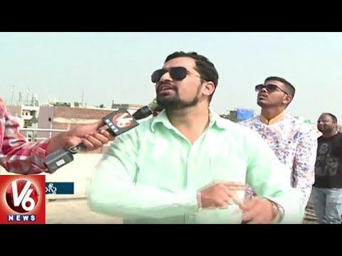 Special Report On Sankranti Festival Celebrations In Old City | Hyderabad | V6 News