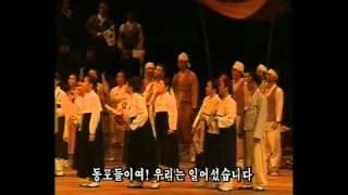 오페라 유관순 Opera Kwan-Sun Yu