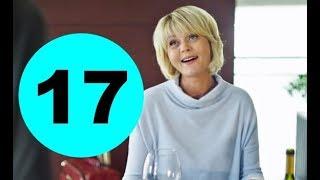 Между нами девочками 2 сезон 17 серия - анонс и дата выхода