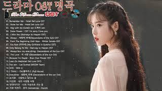 Best Korean Drama OST Songs Playlist 2020 🎧 the best korean drama ost ever 🍒