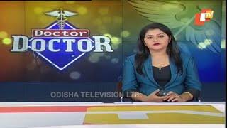 Doctor Doctor 12 Aug 2018 | Health Tips - OTV