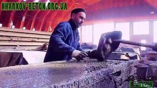 Харьков-БЕТОН - производство еврозаборов и тротуарной плитки в Харькове(Компания