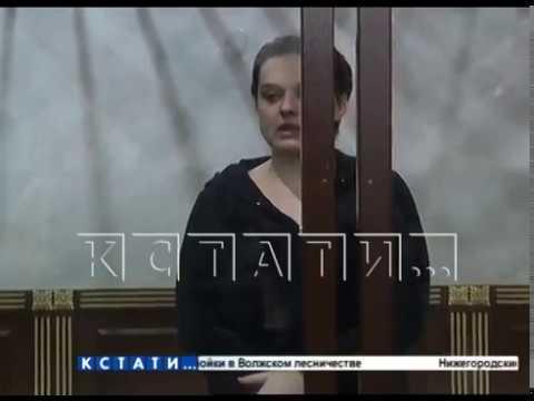 Матери, которая задушила и сожгла собственных детей вынесен приговор