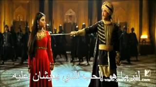 aaja nachle_ laila majnu (مترجم للعربية) ...part 4