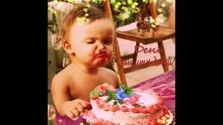День Защиты детей!!!!**** С ПРАЗДНИКОМ!!!