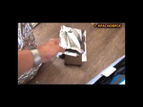 Красноярск наркоманский
