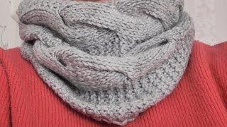 Вязание женского шарфа-снуда спицами. Видео урок.