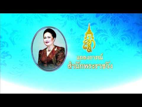 เกรซ ควง เมนเทอร์คริส เปิดใจ หลังคว้าแชมป์ The Face Thailand - วันที่ 01 May 2017