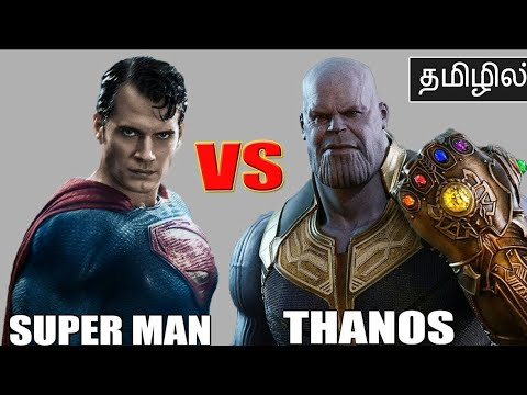 Thanos vs Superman fight | share & subscribe