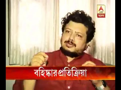 Watch: Reaction of Ritabrata Banerjee after Expelled from the CPM Party