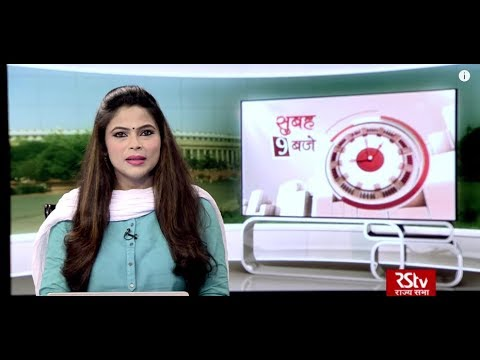 Hindi News Bulletin | हिंदी समाचार बुलेटिन – July 22, 2019 (9 am)