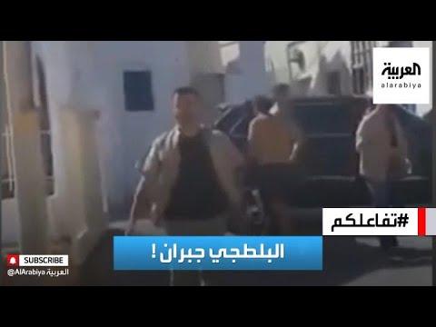 تفاعلكم | البلطجي جبران يعتدي على امرأة وتبريره يستفز الناس  - 19:55-2021 / 6 / 14